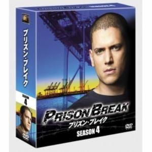 【DVD】 プリズン・ブレイク シーズン4【SEASONSコンパクト・ボックス】
