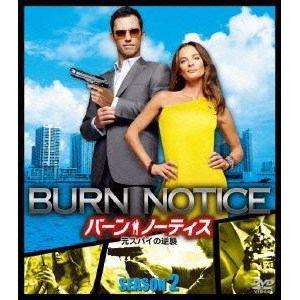 バーン・ノーティス 元スパイの逆襲 シーズン2 SEASONSコンパクト・ボックス 【DVD】 / ジェフリー・ドノヴァン