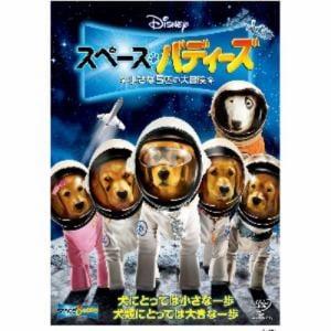 【DVD】 スペース・バディーズ 小さな5匹の大冒険
