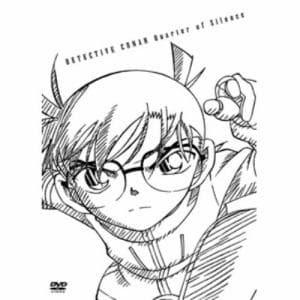 <DVD> 劇場版 名探偵コナン 沈黙の15分 スペシャル・エディション(初回限定盤)