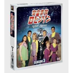 <DVD> 宇宙家族ロビンソン シーズン3 SEASONSコンパクト・ボックス