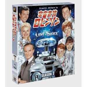 <DVD> 宇宙家族ロビンソン シーズン1 SEASONSコンパクト・ボックス
