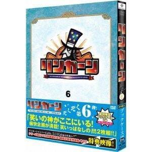 【アウトレット品】 リンカーンDVD6 【DVD】 / ダウンタウン/他