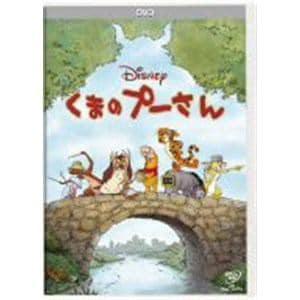 くまのプーさん 【DVD】 / ディズニー