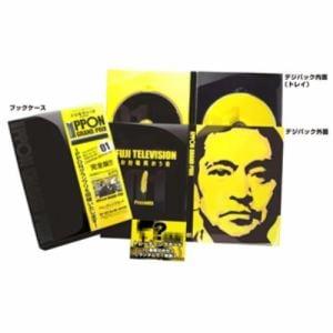 【DVD】 IPPONグランプリ01(初回限定盤)
