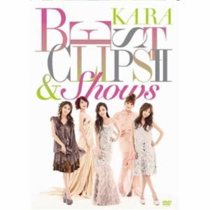 <DVD> KARA / KARA BEST CLIPS II&SHOWS