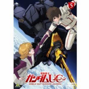 【アウトレット品】 <DVD> 機動戦士ガンダムUC 5