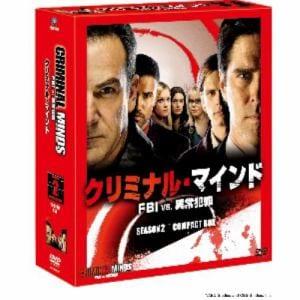<DVD> クリミナル・マインド FBI vs.異常犯罪 シーズン2 コンパクト BOX