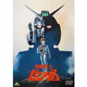 <DVD> 機動戦士ガンダムI