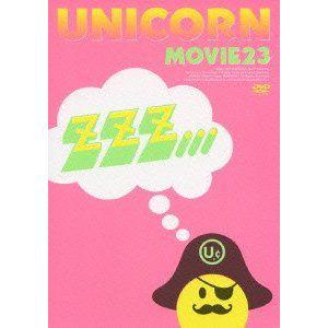 <DVD> ユニコーン / MOVIE23/ユニコーンツアー2011 ユニコーンがやって来る zzz...