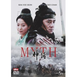 <DVD> THE MYTH/神話