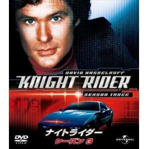 <DVD>  ナイトライダー シーズン3 バリューパック