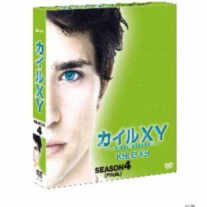 【DVD】 カイルXY シーズン4 コンパクト BOX