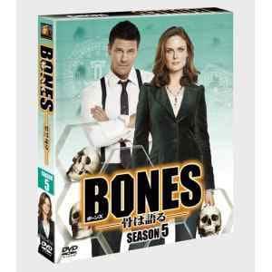 【DVD】 BONES-骨は語る-シーズン5 SEASONSコンパクト・ボックス