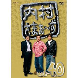 【アウトレット品】 <DVD> 内村さまぁ~ず vol.40