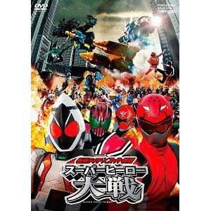 【DVD】劇場版 仮面ライダー×スーパー戦隊 スーパーヒーロー大戦