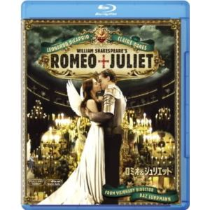 【BLU-R】ロミオ&ジュリエット