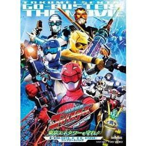 【BLU-R】 特命戦隊ゴーバスターズ THE MOVIE 東京エネタワーを守れ!コンプリートパック