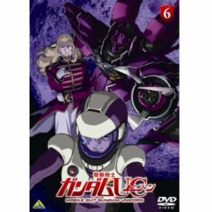 【アウトレット品】 【DVD】 機動戦士ガンダムUC 6