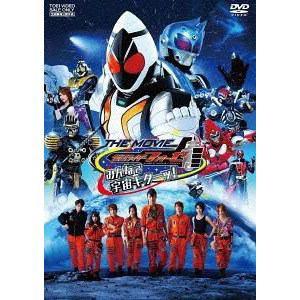 仮面ライダーフォーゼ THE MOVIE みんなで宇宙キターッ! 【DVD】 / 仮面ライダー