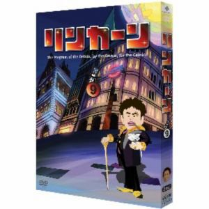 【アウトレット品】【DVD】リンカーンDVD9(初回限定盤)