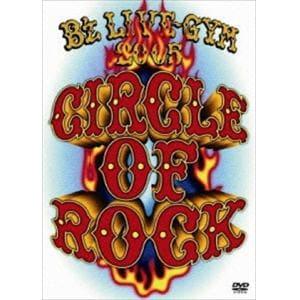 【DVD】 B´z / B´z LIVE-GYM 2005 -CIRCLE OF ROCK-