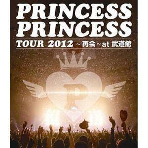 <BLU-R> PRINCESS PRINCESS / PRINCESS PRINCESS TOUR 2012~再会~at 武道館