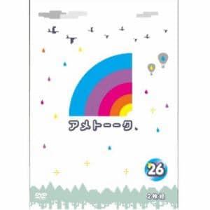 【アウトレット品】 【DVD】 アメトーーク! DVD(26)
