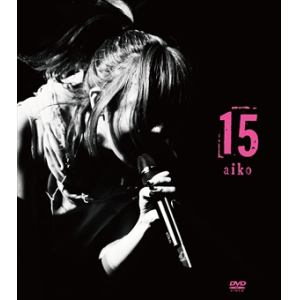 【DVD】 aiko / 15