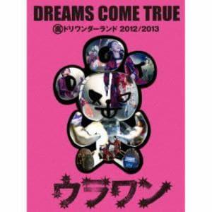 【DVD】 Dreams Come True / 裏ドリワンダーランド 2012/2013(初回限定盤)