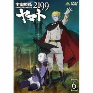 <DVD> 宇宙戦艦ヤマト2199 6