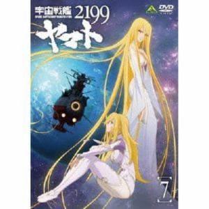 <DVD> 宇宙戦艦ヤマト2199 7