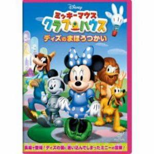 <DVD> ミッキーマウス クラブハウス ディズのまほうつかい