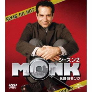 <DVD> 名探偵モンク シーズン2 バリューパック