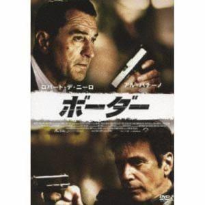 【DVD】ボーダーロバート・デ・ニーロ/アル・パチーノ
