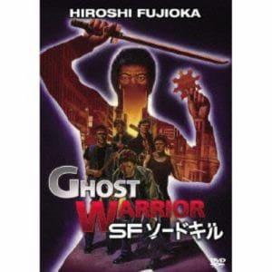 <DVD> SFソードキル