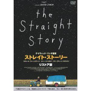 <DVD> ストレイト・ストーリー リストア版