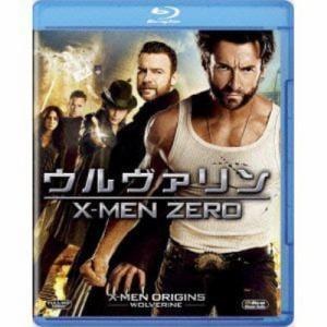 <BLU-R> ウルヴァリン:X-MEN ZERO
