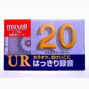 マクセル カセットテープ 20分 UR-20L