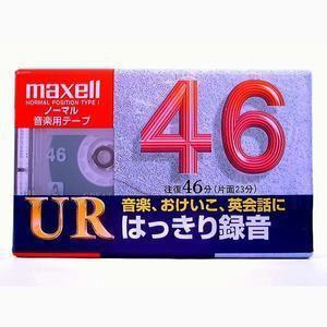 マクセル カセットテープ 46分 UR-46L