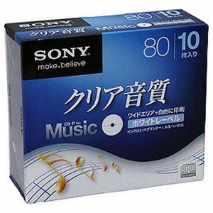 ソニー 10CRM80HPWS 音楽用CD-R ホワイト