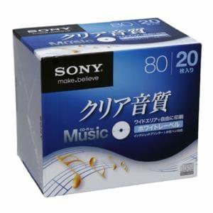 ソニー 20CRM80HPWS オーディオ用CD-R(ホワイトレーベル) 80分 20枚パック