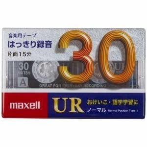 マクセル UR-30M カセットテープ 30分 1巻