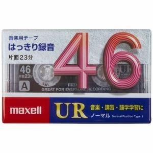 マクセル UR-46M カセットテープ 46分 1巻