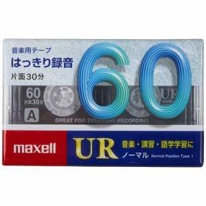 マクセル UR-60M カセットテープ 60分 1巻