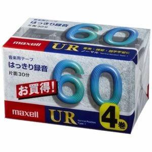 マクセル UR-60M-4P カセットテープ 60分 4巻