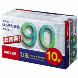 マクセル UR-90M-10P カセットテープ 90分 10巻