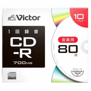 Victor(ビクター) AR80FP10J2 音楽用 CD-R  プリンタ対応 10枚 ケース入り