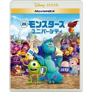 【BLU-R】モンスターズ・ユニバーシティ MovieNEX ブルーレイ+DVDセット