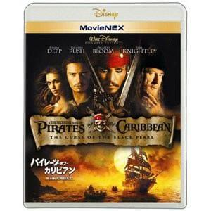 <BLU-R> パイレーツ・オブ・カリビアン/呪われた海賊たち MovieNEX ブルーレイ+DVDセット
